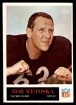1965 Philadelphia #27  Bob Wetoska  Front Thumbnail