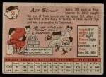 1958 Topps #58 YT Art Schult  Back Thumbnail
