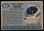1955 Topps #33  Bob Higgins  Back Thumbnail