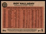 2011 Topps Heritage #312   -  Roy Halladay Doc Shows Perfect Form Back Thumbnail