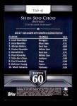 2011 Topps 60 #41 T-60 Shin-Soo Choo  Back Thumbnail