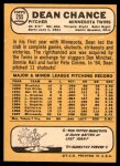 1968 Topps #255  Dean Chance  Back Thumbnail