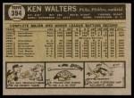 1961 Topps #394  Ken Walters  Back Thumbnail