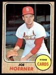 1968 Topps #227  Joe Hoerner  Front Thumbnail