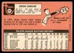 1969 Topps #297  Deron Johnson  Back Thumbnail