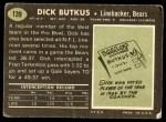 1969 Topps #139  Dick Butkus  Back Thumbnail