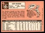1969 Topps #361  Gary Holman  Back Thumbnail