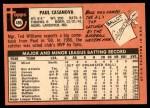 1969 Topps #486 YN Paul Casanova  Back Thumbnail