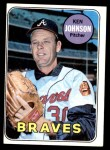 1969 Topps #238  Ken Johnson  Front Thumbnail