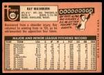1969 Topps #415  Ray Washburn  Back Thumbnail