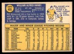 1970 Topps #405  Bill Hands  Back Thumbnail