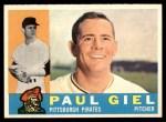 1960 Topps #526  Paul Giel  Front Thumbnail