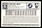 1973 Kellogg's #45  Carlos May  Back Thumbnail
