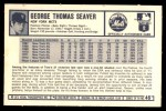 1973 Kellogg's #46  Tom Seaver  Back Thumbnail