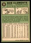 1967 Topps #400  Roberto Clemente  Back Thumbnail