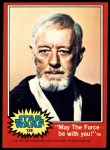 1977 Topps Star Wars #129   May the Force be with you Front Thumbnail