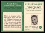 1966 Philadelphia #152  Mike Lind  Back Thumbnail