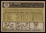 1961 Topps #147  Ed Rakow  Back Thumbnail