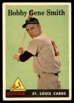1958 Topps #402  Bobby Gene Smith  Front Thumbnail