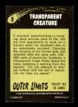 1964 Topps / Bubbles Inc Outer Limits #3   Transparent Creature  Back Thumbnail