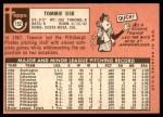 1969 Topps #152  Tommie Sisk  Back Thumbnail