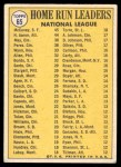 1970 Topps #65   -  Willie McCovey / Hank Aaron / Lee May NL HR Leaders Back Thumbnail
