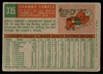 1959 Topps #335  Johnny Temple  Back Thumbnail