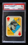 1951 Topps Blue Back #47  Herm Wehmeier  Front Thumbnail