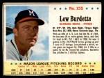 1963 Post #155  Lew Burdette  Front Thumbnail
