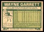 1977 O-Pee-Chee #117  Wayne Garrett  Back Thumbnail