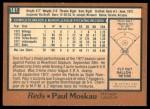 1978 O-Pee-Chee #181  Paul Moskau  Back Thumbnail