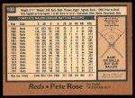 1978 O-Pee-Chee #100  Pete Rose  Back Thumbnail