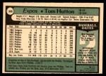 1979 O-Pee-Chee #355  Tom Hutton  Back Thumbnail