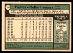 1979 O-Pee-Chee #203  Rollie Fingers  Back Thumbnail
