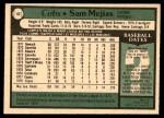 1979 O-Pee-Chee #42 TR Sam Mejias   Back Thumbnail