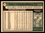 1979 O-Pee-Chee #161  Gaylord Perry  Back Thumbnail