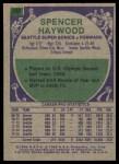 1975 Topps #200  Spencer Haywood  Back Thumbnail