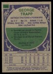 1975 Topps #84  George Trapp  Back Thumbnail