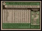 1979 Topps #481  Skip Lockwood  Back Thumbnail