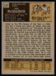 1971 Topps #127  Earl McCullough  Back Thumbnail