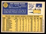 1970 Topps #627  Gary Wagner  Back Thumbnail