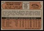 1972 Topps #579  Doyle Alexander  Back Thumbnail