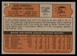 1972 Topps #394  Ken Forsch  Back Thumbnail