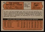 1972 Topps #445  Tom Seaver  Back Thumbnail