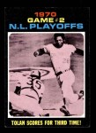 1971 Topps #200   -  Bobby Tolan / Manny Sanguillen 1970 NL Playoffs - Game 2 - Tolan Scores For Third Time Front Thumbnail