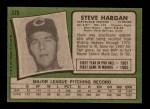 1971 Topps #375  Steve Hargan  Back Thumbnail