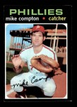 1971 Topps #77  Mike Compton  Front Thumbnail