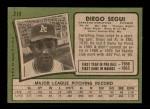 1971 Topps #215  Diego Segui  Back Thumbnail
