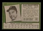 1971 Topps #617  Clay Dalrymple  Back Thumbnail