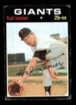 1971 Topps #181  Hal Lanier  Front Thumbnail